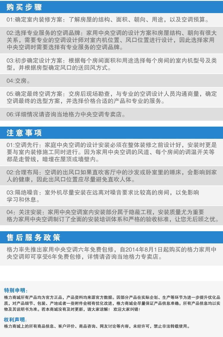 郑州格力中央空调总代理