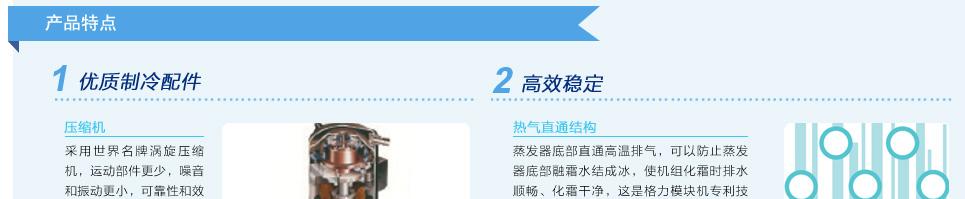 郑州格力中央空调总经销