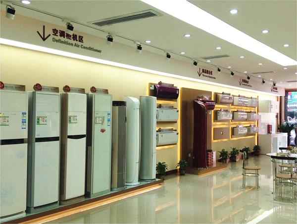 深圳格力空調專賣店