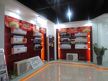 洛陽格力空調專賣店
