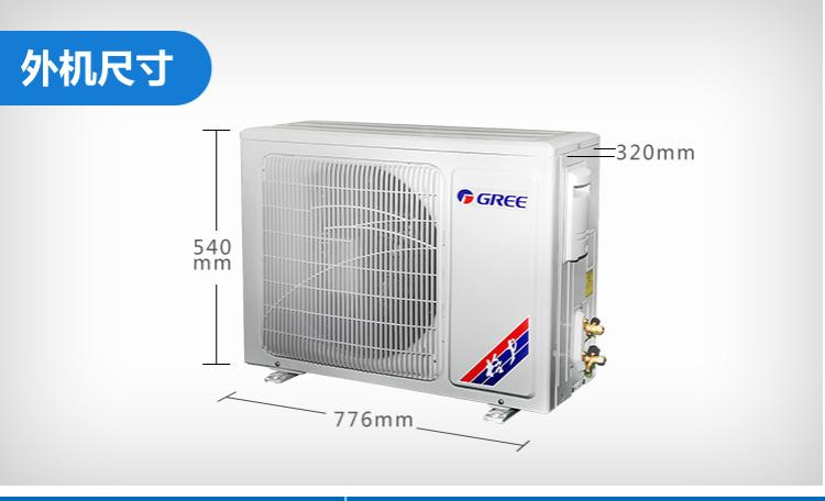 格力空调 冷静王-II KFR-32GW/(32583)FNAa-A3