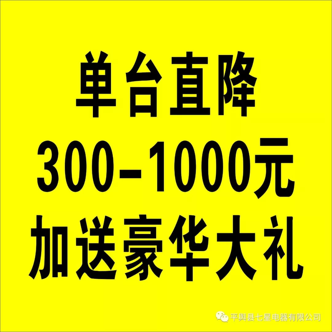 郑州格力空调